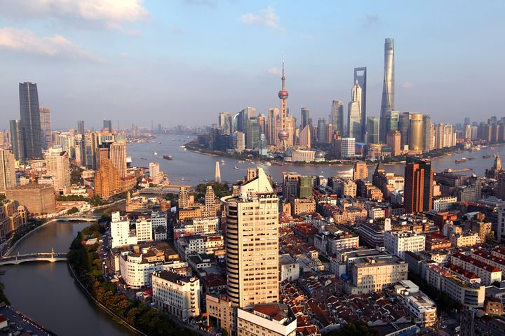 Shanghai Honors MNCs Which Based Regional HQs in the City