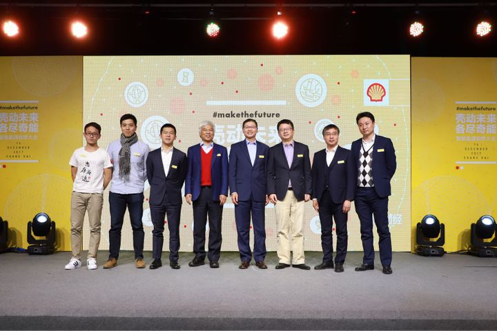 Shanghai Hosts Shell Make the Future Campaign's China Roadshow Finale