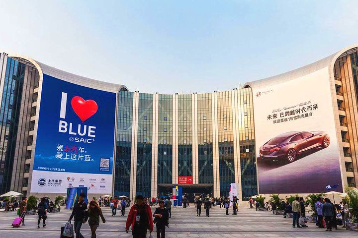 Shanghai's Import Expo Is Portal to China Market, German Business Rep Says