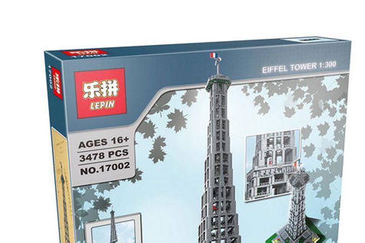 Shanghai Indicts Lego Copycat Lepin for Breaching Danish Toymaker's Copyrights