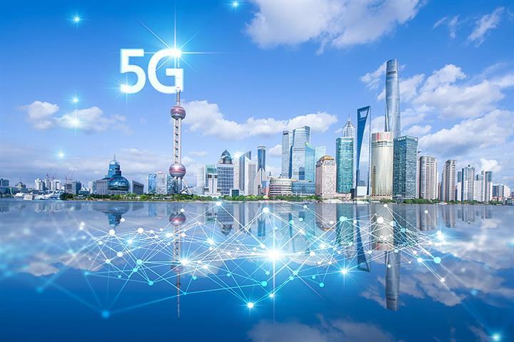 Shanghai Is China's Top 5G Talent Hub Due to Big Firms, Good Pay, Report Shows