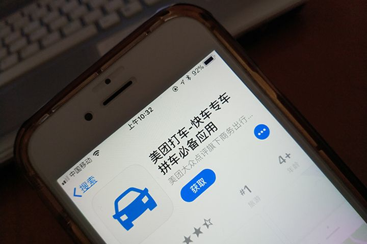 Shanghai Issues Early Warning to New Didi Rival Meituan Dache