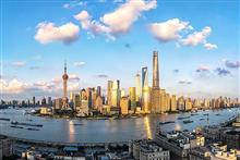 Shanghai Joins World's 10 Most Dynamic Cities for First Time in Kearney Rankings