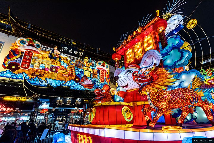 Shanghai Kicks Off Yuyuan Garden Lantern Festival to Welcome Chinese New Year
