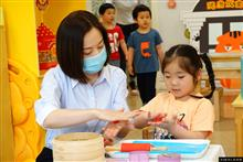 [In Photos] Shanghai's Kindergartens Reopen With Caution