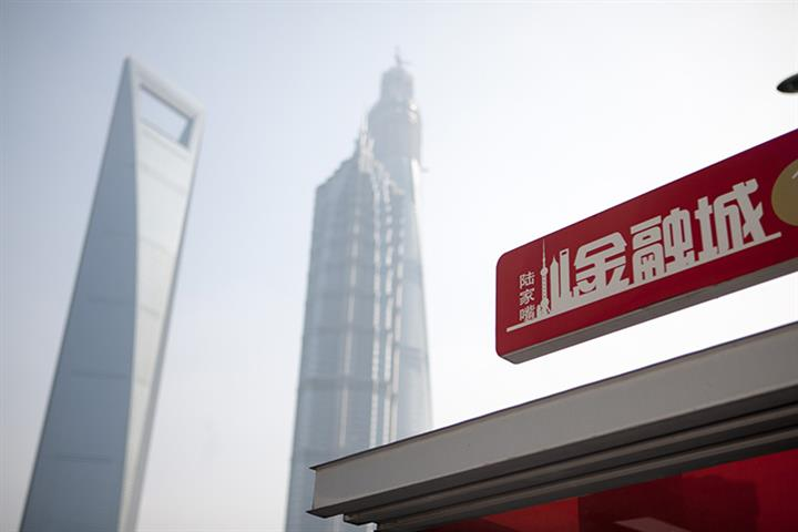 Shanghai Launches Lujiazui Financial City Online Platform to Boost Capital Services