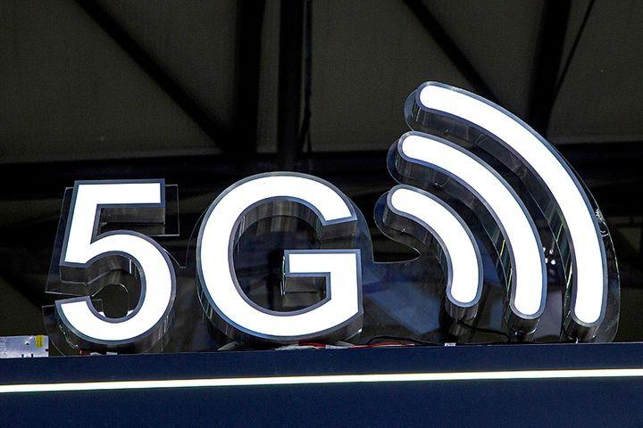 Shanghai's Lingang Area to Realize Full Coverage of 5G Network by 2025
