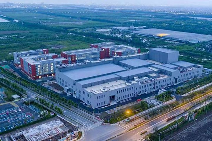 Shanghai's Lingang to Spend USD311.3 Million Building Satellite Base