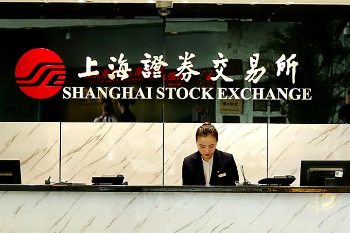 Shanghai Mainboard-Listed Firms' Revenue Rose 9% Last Year