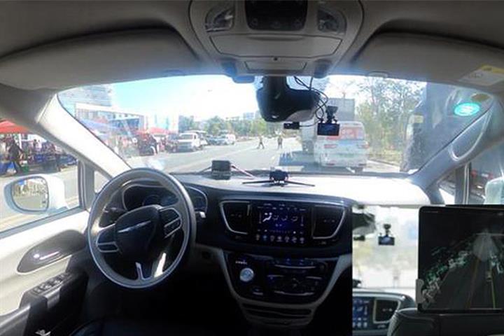 Shanghai Mulls Blocking Smart Car Data Being Sent Abroad