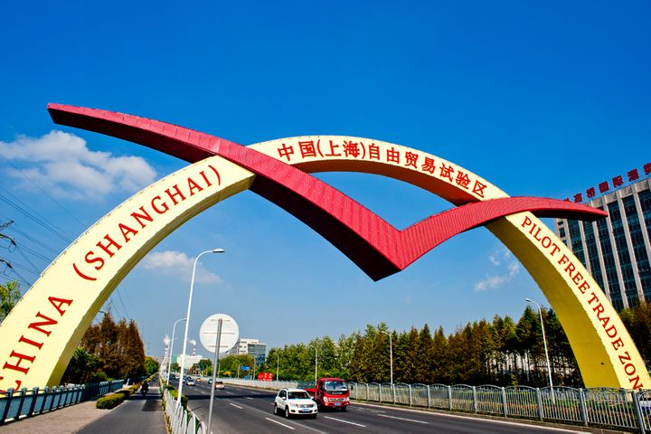 Shanghai Adds Lingang to FTZ; Area's GDP Growth Seen at Annual 20%, Official Says