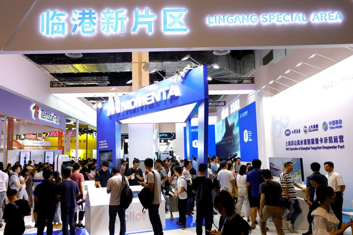 Shanghai's New Lingang FTZ Woos Medical Firms With Ample Subsidies