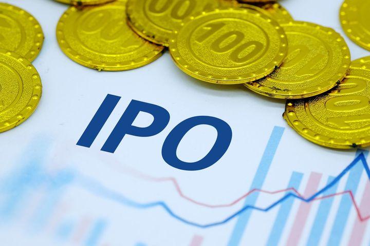 Shanghai's Sci-Tech Board Lines Up 141 IPOs Eyeing USD19 Billion
