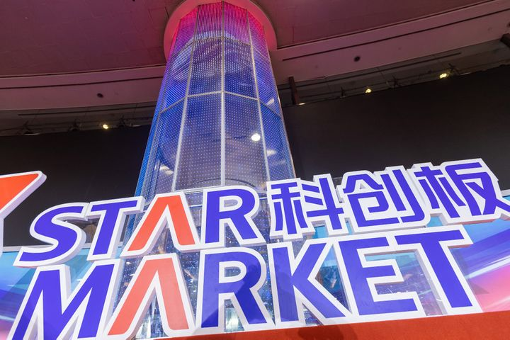 Shanghai's New Star Market to Go Through Prospectuses Faster This Month