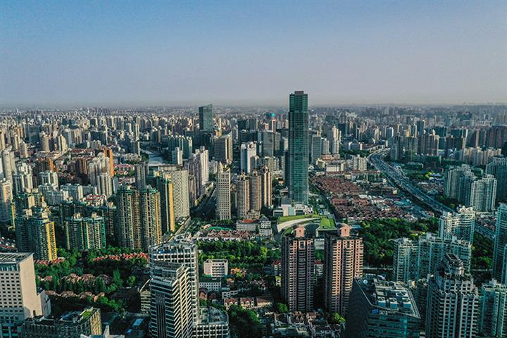 Shanghai People Got More Willing to Buy Homes in Fourth Quarter of 2020, Survey Shows