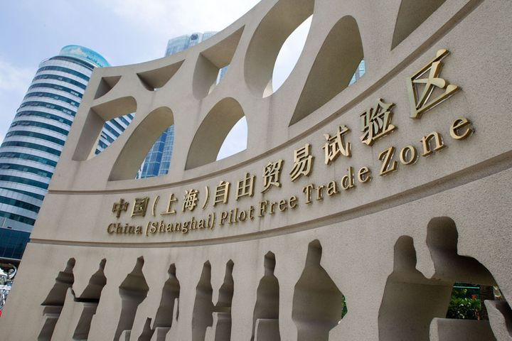Shanghai Pilot Free Trade Zone Issues New Policies to Open Up Further
