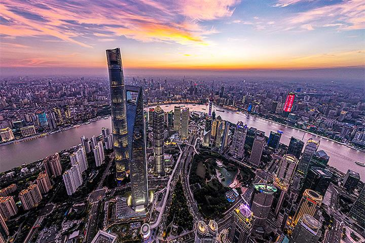 Shanghai Plans to Lure 25% More Regional HQs of MNCs to Have 1,000 by 2025
