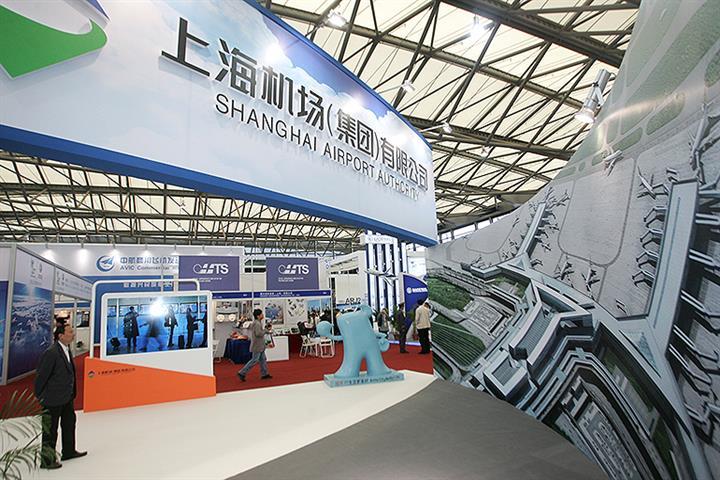 Shanghai's Pudong Airport Operator Prepares to Take Over Hongqiao Airport