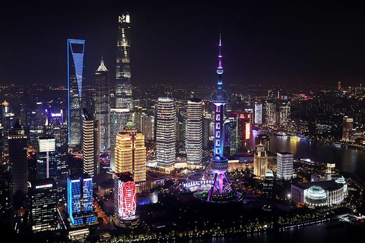 Shanghai's Pudong District Has a New Mission to Spearhead Greater Opening-Up