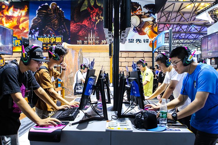Shanghai's Pudong District Pledges Support for E-Sports