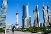 Shanghai's Pudong New Area to Promote Financial Sector Opening via Pioneer Projects