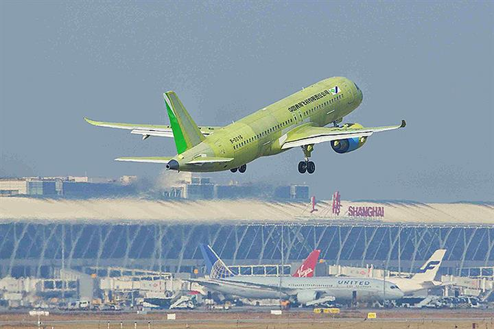 Shanghai's Pudong Starts Building Jumbo Jet Industrial Hub
