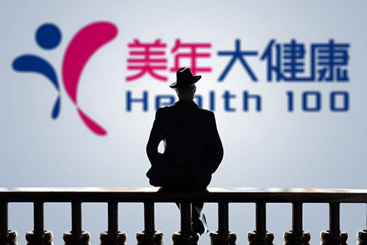 Shanghai SASAC, Haitong Securities to Invest in Meinian Onehealth