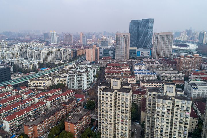 Shanghai Sets Mortgage Rate for First-Time Buyers Below PBOC's Minimum