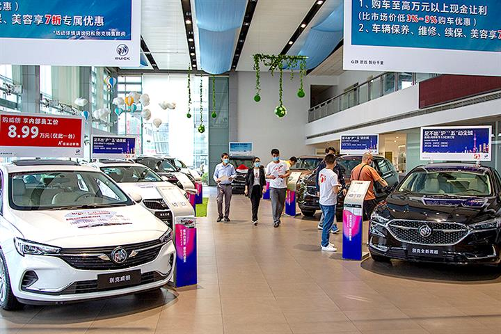 Shanghai Shopping Gala Ignites Spending Spree, Jump in Car Sales, Official Says
