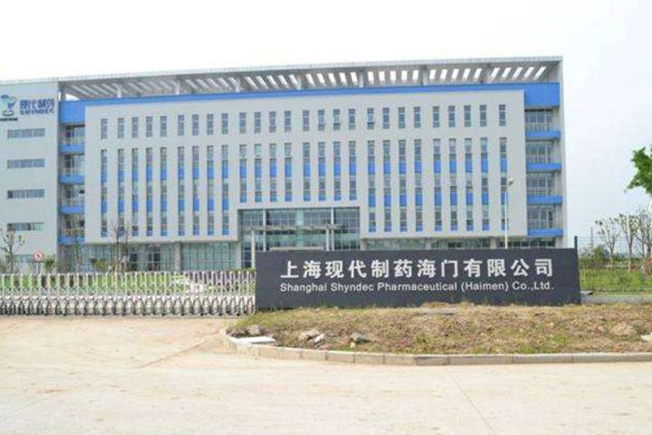 Shanghai Shyndec Pharmaceutical's API Unit Gets FDA Certification