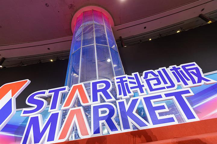 Shanghai Star Market-Listed Firms' Solid Performance Shows New Rules Are Working, CSRC Chief Says