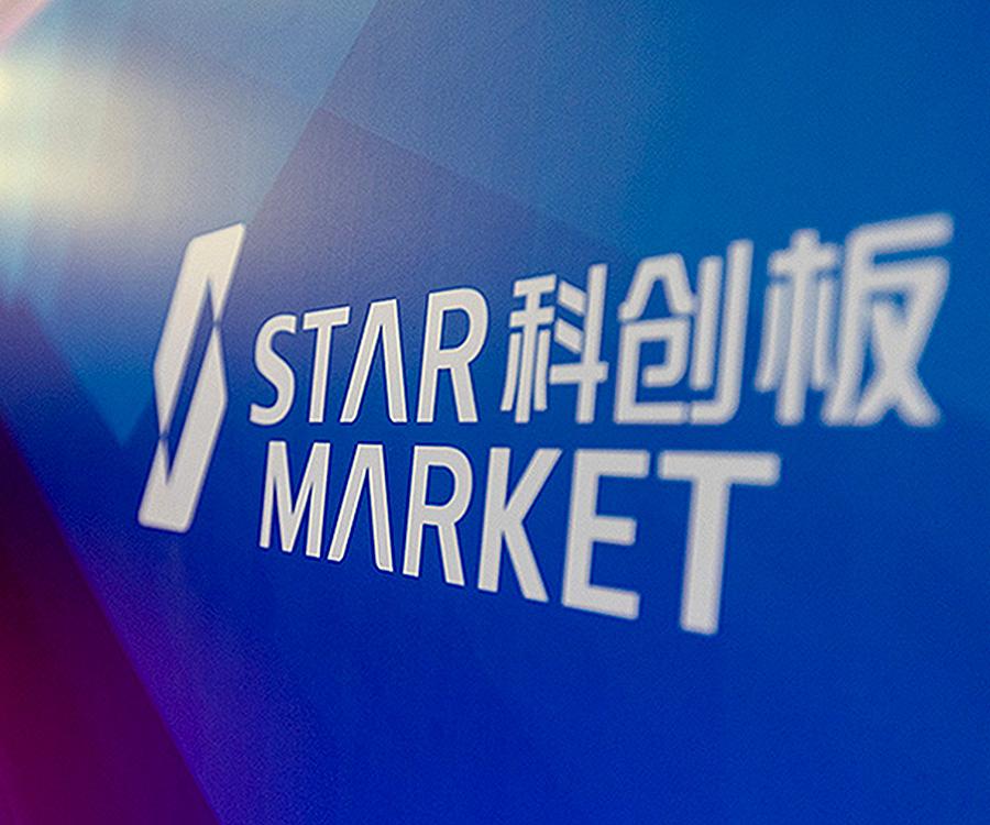 Shanghai STAR Market
