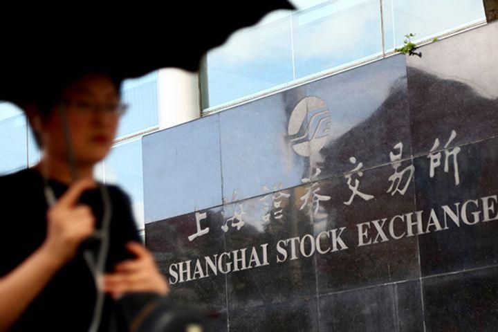 Shanghai Stock Exchange, Brazil's B3 to Deepen Ties to Share Market Data