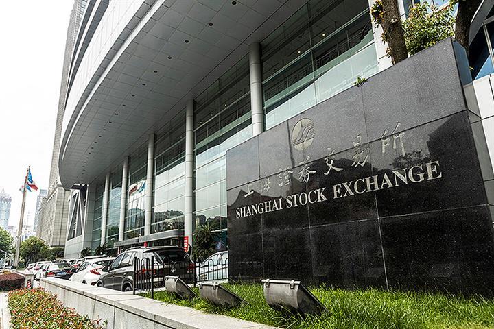 Shanghai Stock Exchange Installs Ex-CSRC Official Cai Jianchun as GM