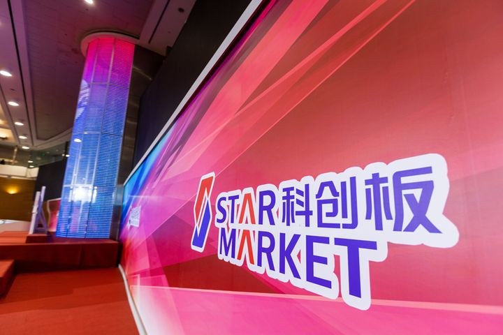 Shanghai Stock Exchange to Work for More AI Listings on Star Market, GM Says