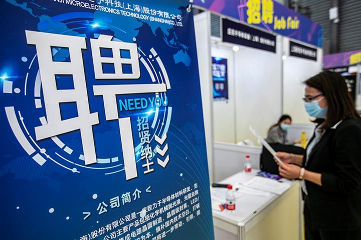 Shanghai to Add 500,000 Jobs, Raise Incomes, Improve Welfare This Year, Mayor Says