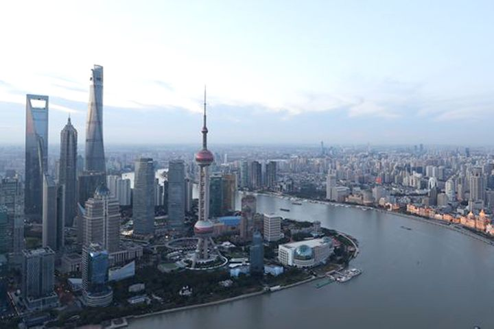 Shanghai to Ease Investment Rules in Chase for More Multinational's Regional HQs