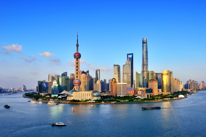 Shanghai to Host Self-Promotional Conference in Hunt for More Foreign Investment