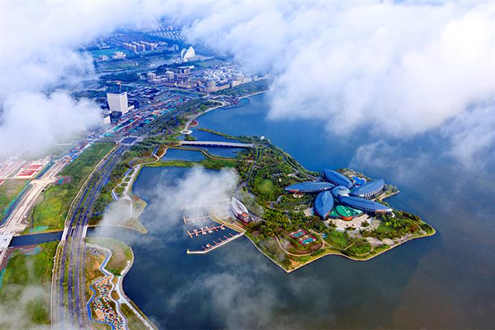 Shanghai to Pilot Cross-Border Capital Pool for Yuan, Foreign Currencies in FTZ