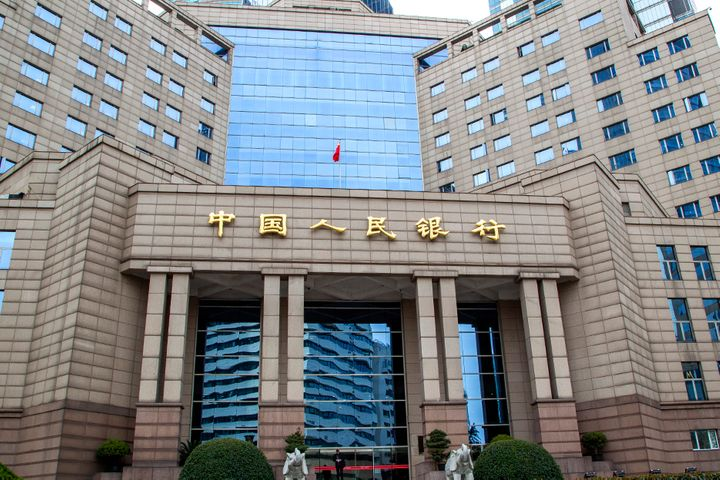 Shanghai to Pilot Regulatory Sandbox for Fintech Startups, PBOC Arm Says