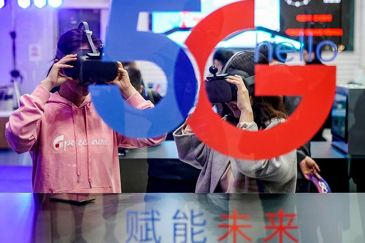 Shanghai Tops List of Chinese 5G Base Station Cities