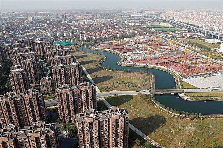 Shanghai Unveils Ambitious Plan for New Global Trade Hub Covering 7,000 Sq Km