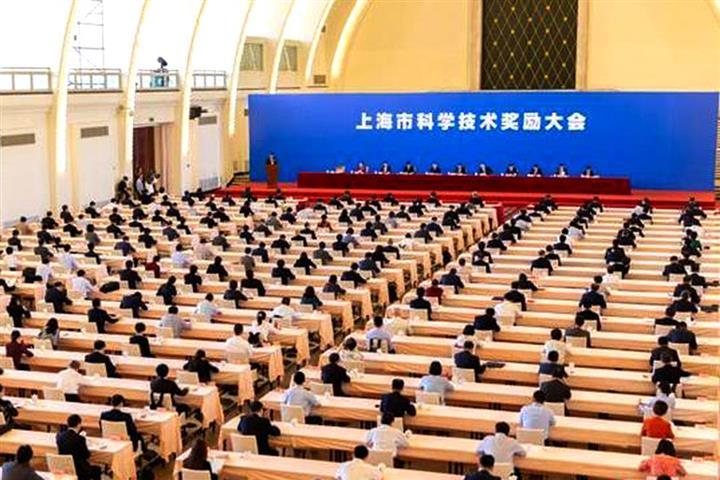 Shanghai Unveils City's Top Sci-Tech Awards as Winners Get More International