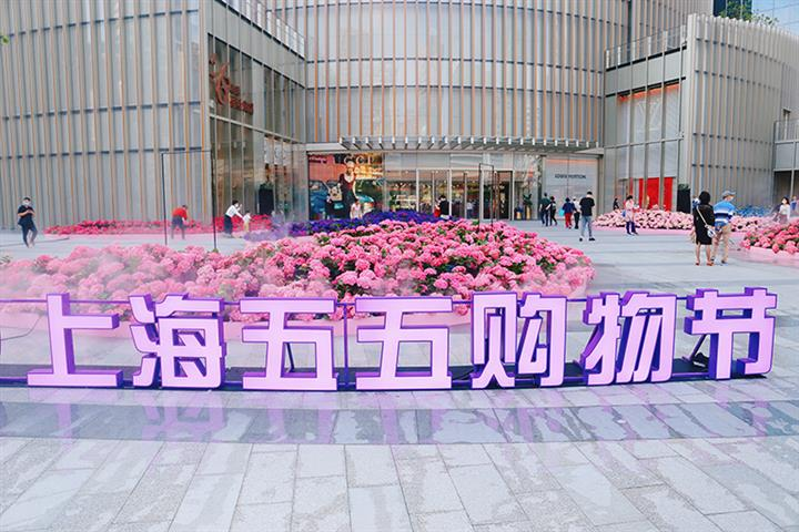 Shanghai's Upcoming Double Five Shopping Gala to Outdo Last Year With E-Yuan Trials, More Events
