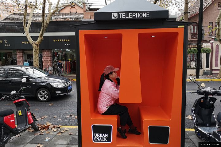 Shanghai Upgrades Phone Boxes to Serve as Hotspots, Charging Stations