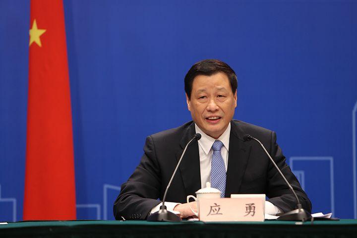 Shanghai Will Consider Building Free Trade Port Next Year, Mayor Says