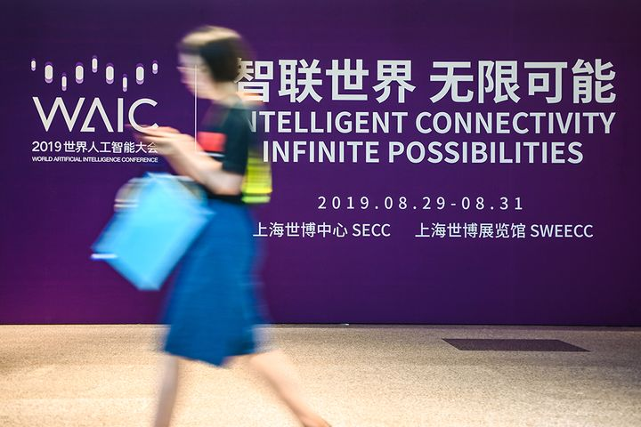 Shanghai's World AI Conference Gears Up for Jack Ma, Elon Musk and Visitors