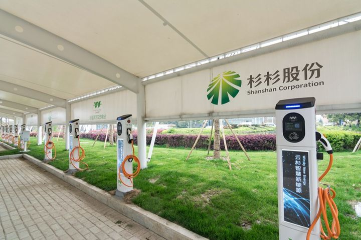 Shanshan Energy Starts Work on New Materials Factory for Lithium-Ion Batteries