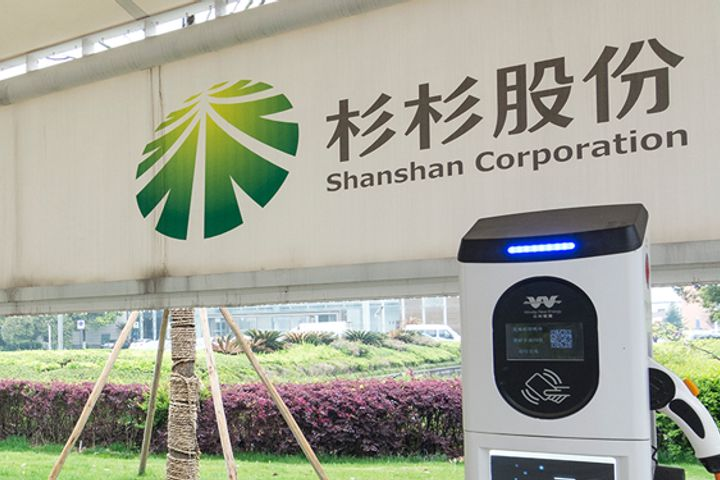 Shanshan Will Invest USD775 Million to Build a Battery Plant in Changsha