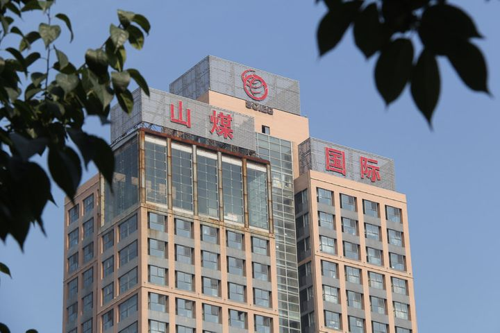 Shanxi Coal to Build 10 Gigawatt Solar Cell Factory